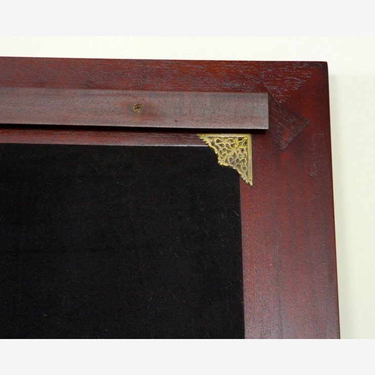 Solid Mahogany 900mm x 600mm Wall Mirror